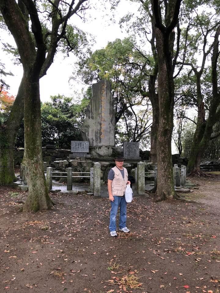 Kezorou Kai Sightseeing 2